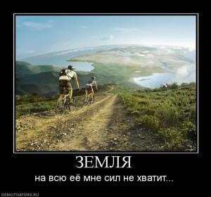 Все дороги ведут в КРЫМ!
