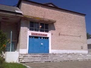 Каса де Културэ - Дом Культуры