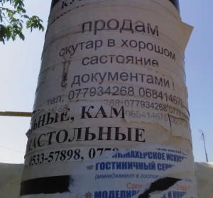 Продам скутАр в хорошАм сАстояниЕ )))