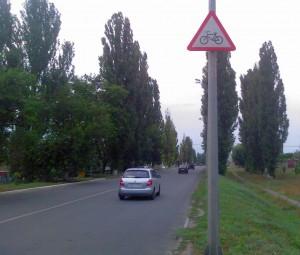 """Знак """"Пересечение в велосипедной дорожкой"""" в Ильичёвске"""