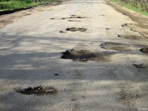 Дорожные ямы в посёлке городского типа Лиманское