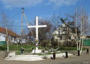 Крест в Лиманском