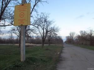 Внимание, проезд транспорта, проход пешеходов запрещён. Территория под охраной.