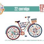 Велохора 2013