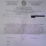 ответ тираспольской госадминистрации